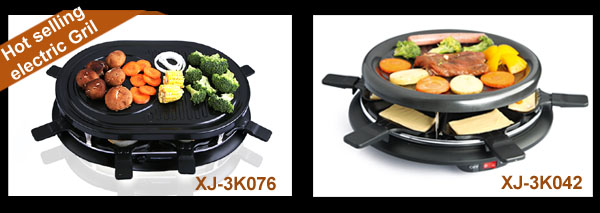 Hot selling electric grill